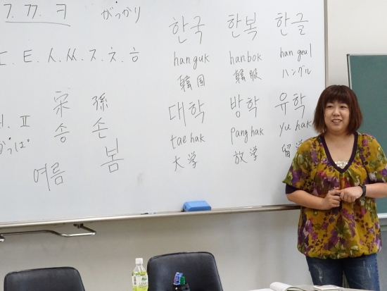 基礎から学ぶ韓国語