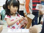 【第3期】はじめてのおしごと体験 親子でお金の大切さを学ぼう!!